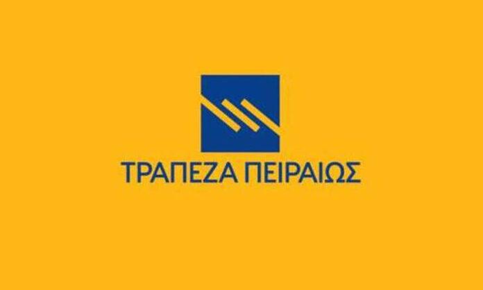 Τραπεζα Πειραιως: Πολλαπλασιάζονται οι απάτες - Έκτακτη ενημέρωση