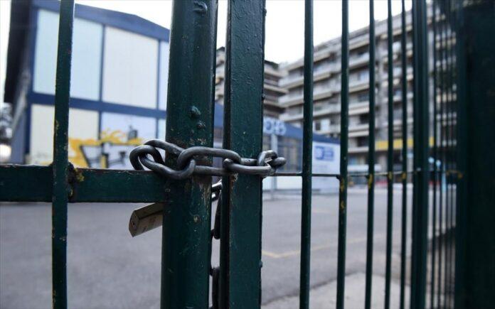 Κακοκαιρια: Που θα είναι κλειστά αύριο τα σχολεία - Έκτακτη ανακοίνωση