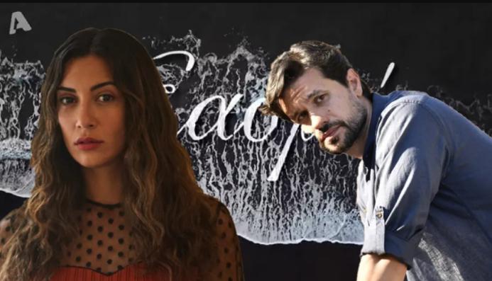 Σασμος επομενα επεισοδια: Μια άγνωστη ερωμένη του Αστέρη φέρνει ανατροπές