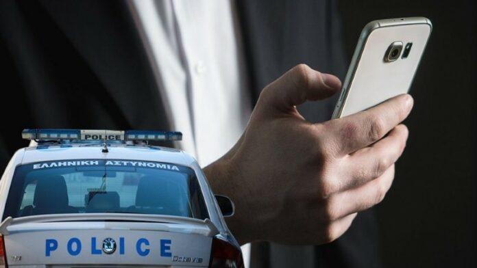 Ηλεκτρονικη απατη | ALERT! Τεράστια ηλεκτρονικη απατη - Εκτακτη ανακοίνωση ελληνικής τράπεζας