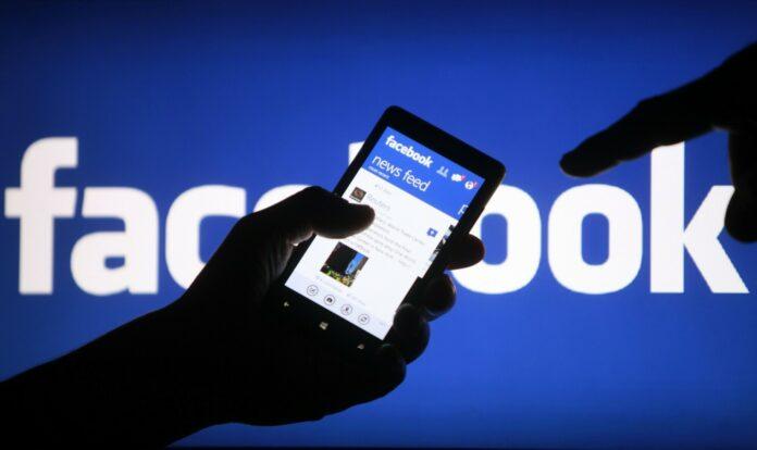 απατη facebook: Τεράστια απατη στο facebook: Η εκτακτη ενημερωση