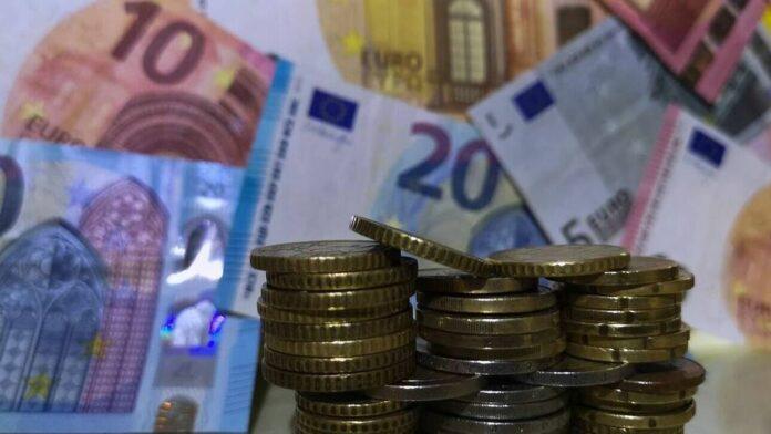 Συνταξεις Νοεμβριου 2021: Πότε οι πληρωμές - Οι ημερομηνίες πληρωμής ανά ταμείο